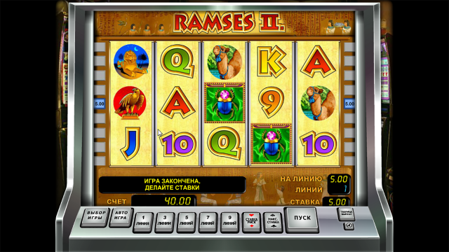 Ramses II 8