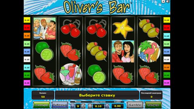 Oliver's Bar 1