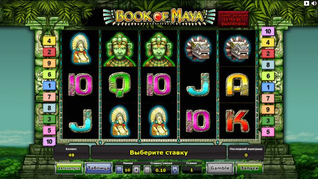 Book Of Maya 2