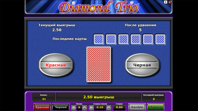 Diamond Trio 9