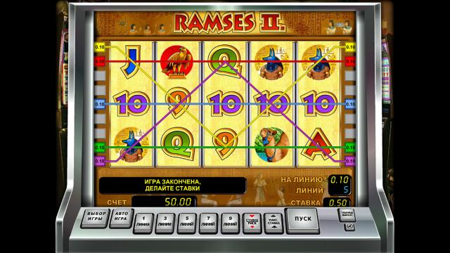 Ramses II 3