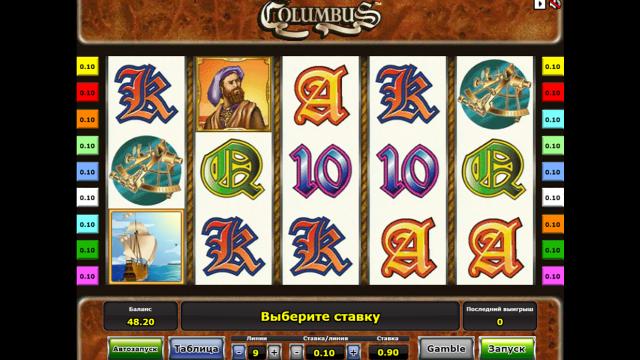 Columbus 8