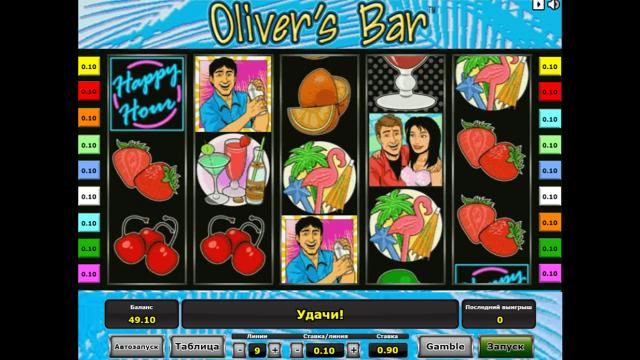 Oliver's Bar 7