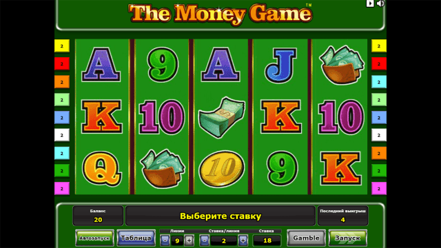 The Money Game 9