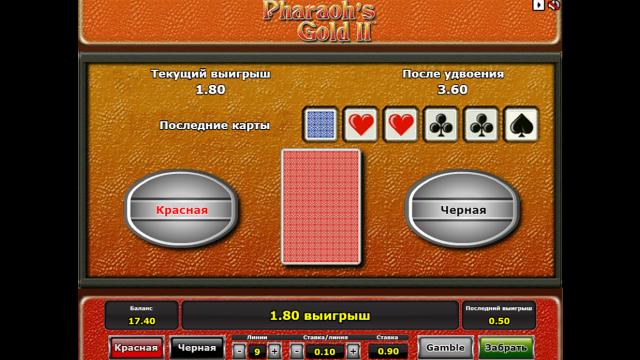 Pharaoh's Gold II 9