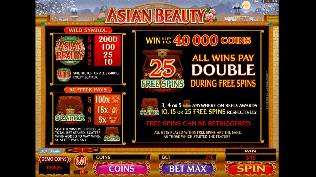 Asian Beauty 1