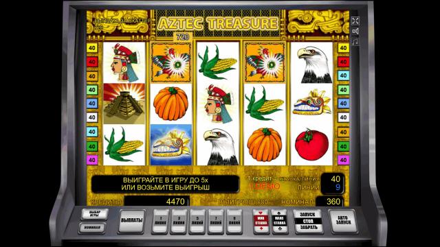 Aztec Treasure 9
