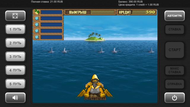 Island 9