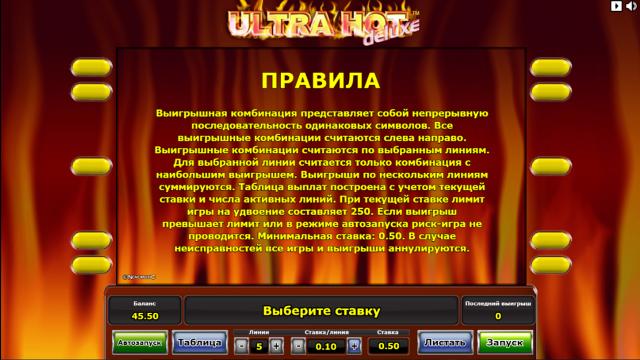 Ultra Hot Deluxe 6