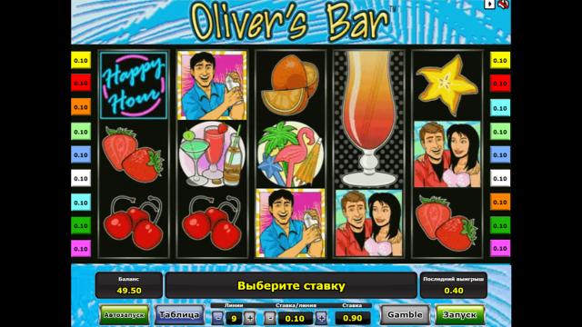 Oliver's Bar 8