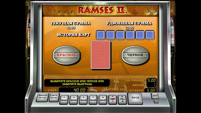 Ramses II 7
