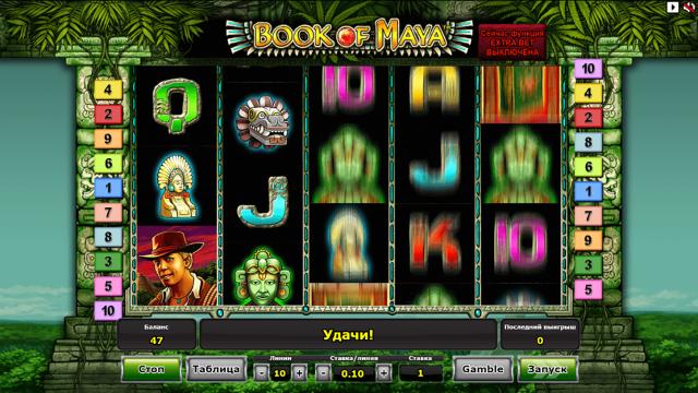 Book Of Maya 6