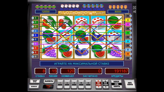 Slot-O-Pol Deluxe 5