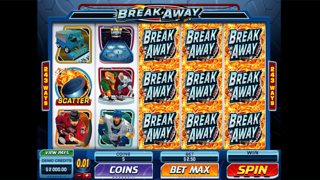Break Away 1