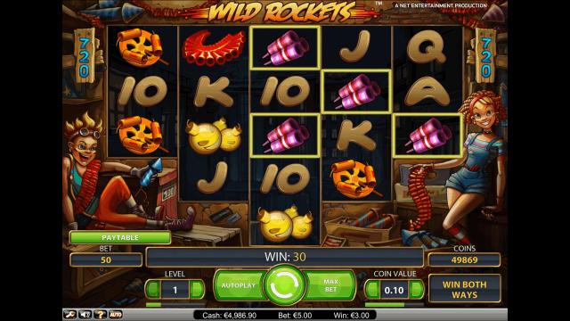 Wild Rockets 7