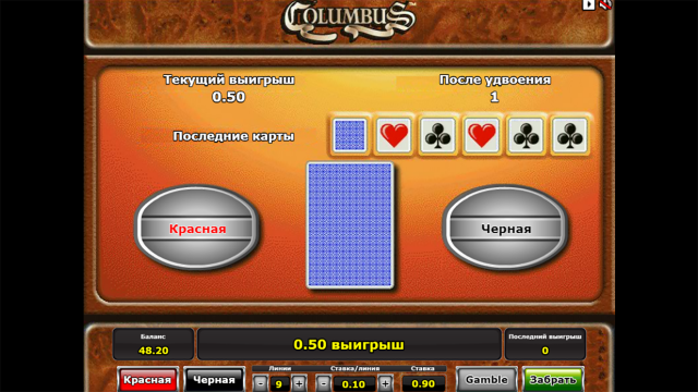 Columbus 7