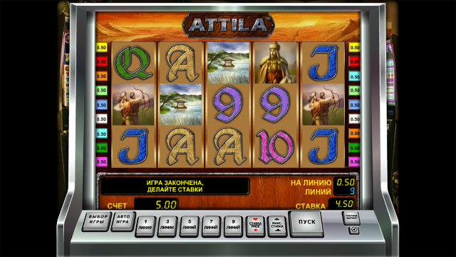 Attila 4