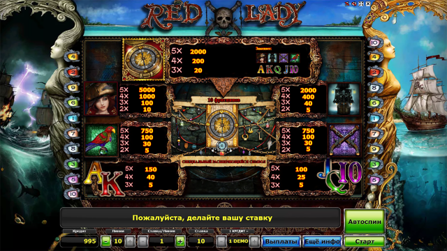 Red Lady 4