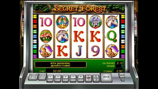 Secret Forest 1