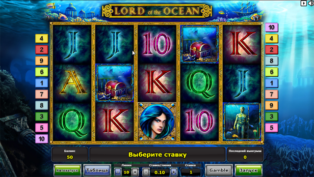 Lord Of The Ocean 1