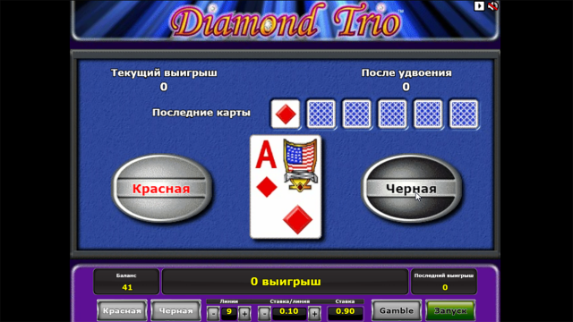 Diamond Trio 10