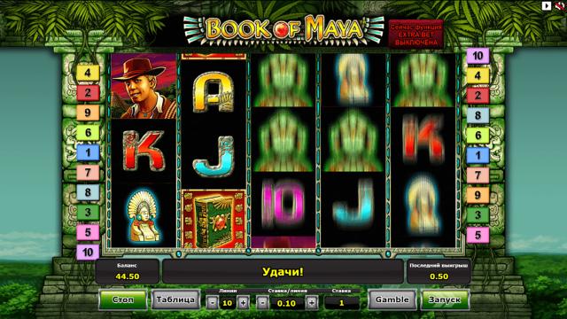 Book Of Maya 7