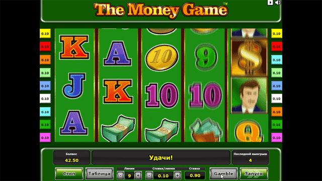 The Money Game 8