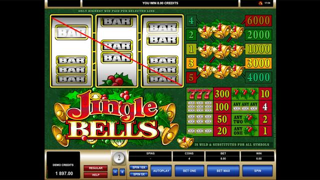 Jingle Bells 8