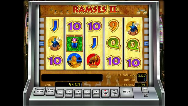Ramses II 4