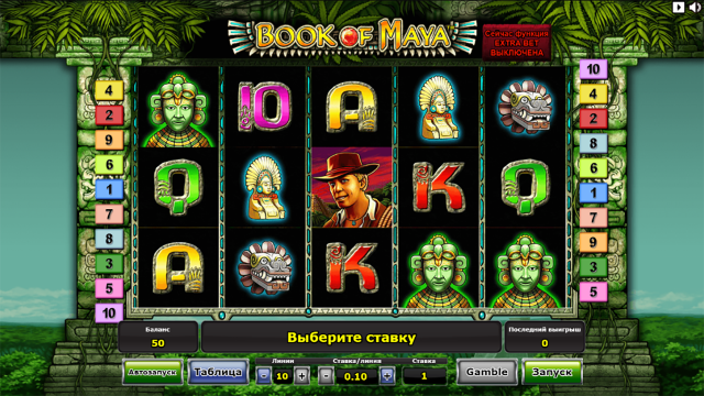 Book Of Maya 1