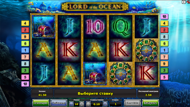 Lord Of The Ocean 10