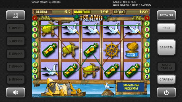 Island 10