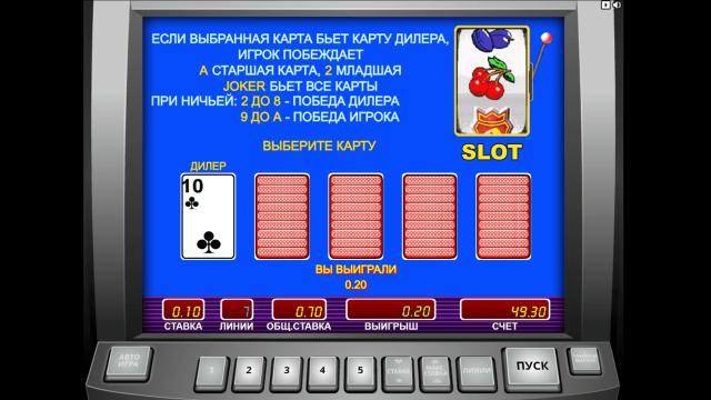 Slot-O-Pol 7