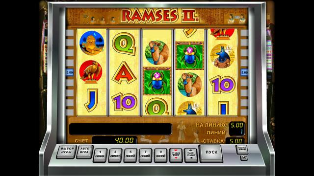 Ramses II 6