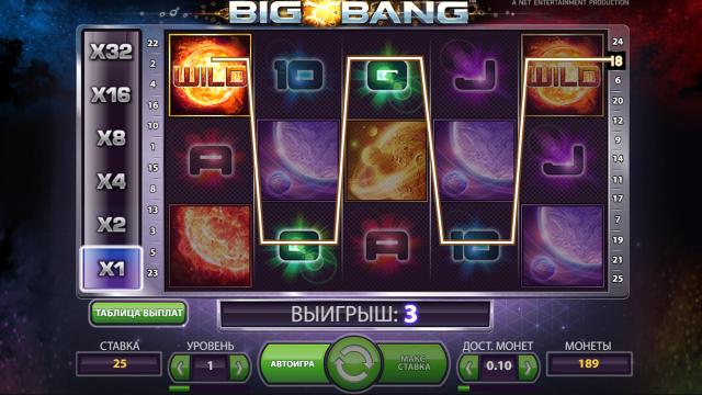 Big Bang 7