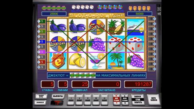 Slot-O-Pol Deluxe 8