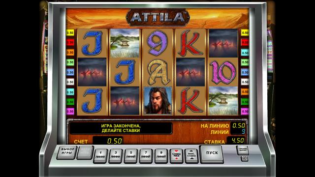Attila 7