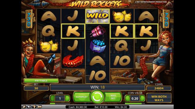 Wild Rockets 8