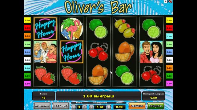 Oliver's Bar 4