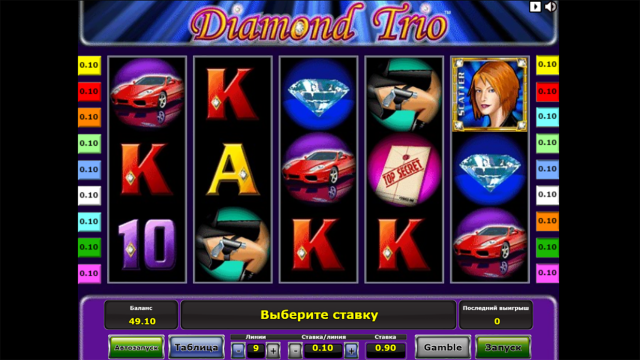 Diamond Trio 2