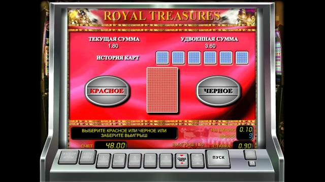 Royal Treasures 9