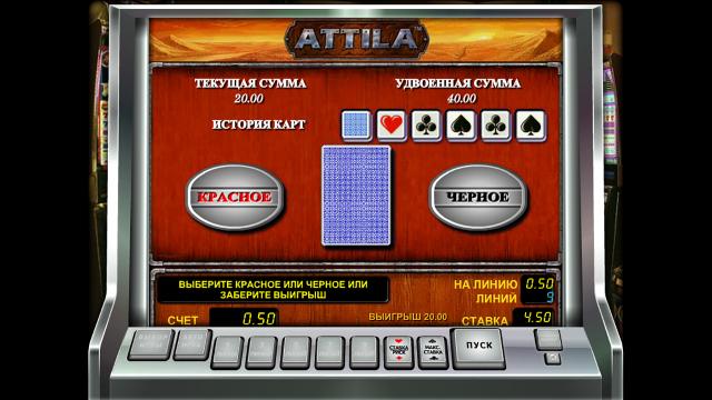 Attila 6