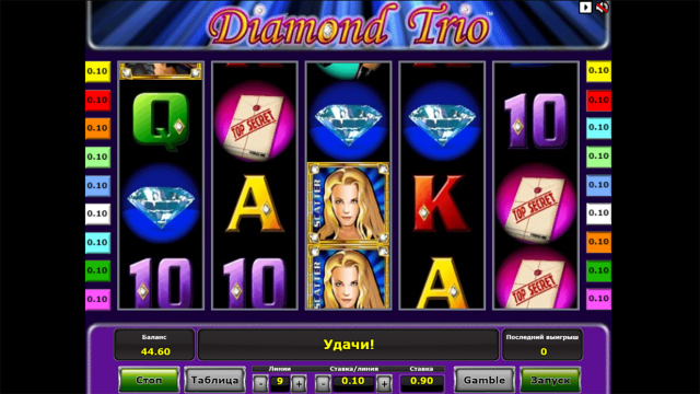 Diamond Trio 8