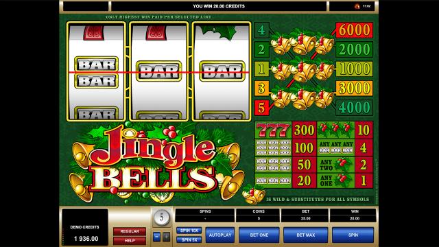 Jingle Bells 5