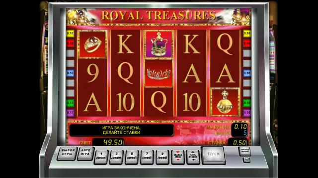 Royal Treasures 10