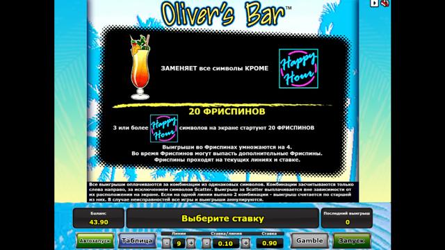Oliver's Bar 5