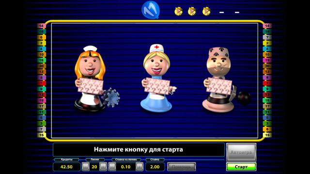 Party Games Slotto 8