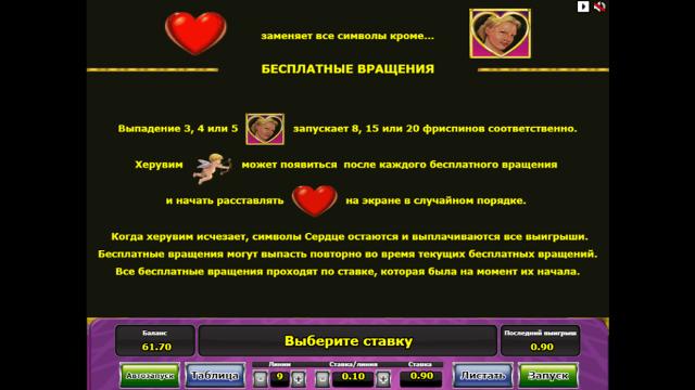 Queen Of Hearts 1