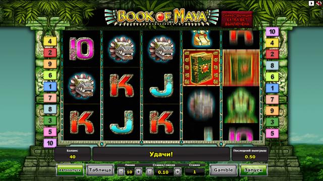 Book Of Maya 9