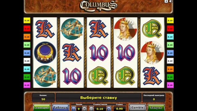 Columbus 4